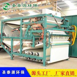 全自动带式污泥压滤机 DYL带式压滤机