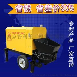 农村小型混凝土输送泵什么样的才是好的-2点教你选