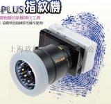 便携式现场指纹拍照装置相机MGP4-Plus