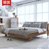 北欧全实木床主卧1.5米双人床现代简约1.8米婚床
