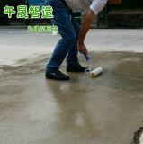 液體密封固化劑, 處理修復起砂疏鬆混凝土