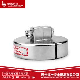 油桶口锁金属封盖BD-Q120