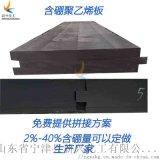 含硼聚乙烯防中子屏蔽体A船用含硼板屏蔽材料