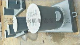 焊接斜式带缆桩单底板双底板
