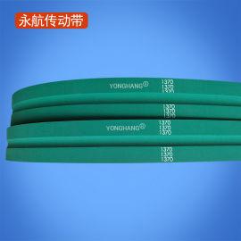 生产订做光缆牵引机皮带 茂生牌牵引机皮带