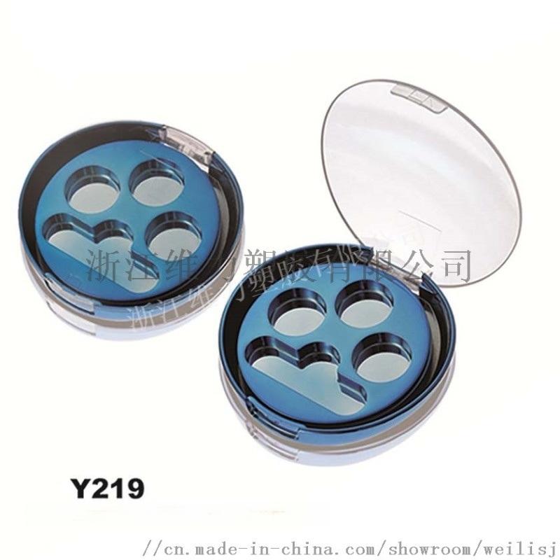 3色眼影盒美妆包材Y219 DIY便携式眼影盘