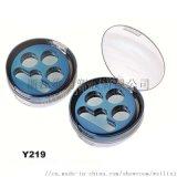 3色眼影盒美妝包材Y219 DIY便攜式眼影盤