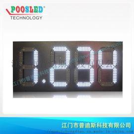 **12寸白色8.888加油站油价屏|移动油价屏|油价电子显示屏