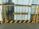 安徽 基坑臨邊護欄  衝孔網工地施工圍擋