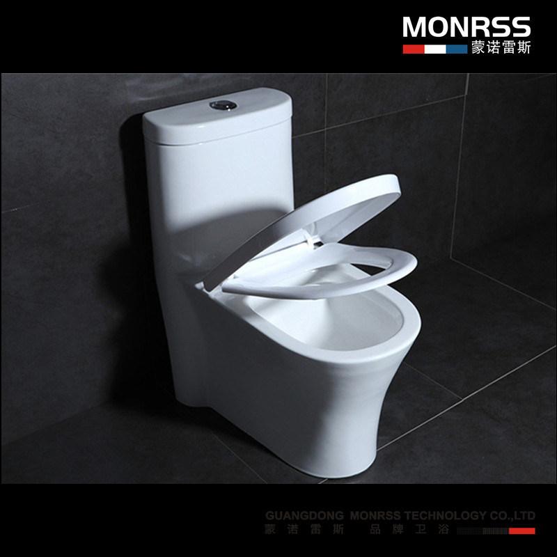 二级水效座便器,蒙诺雷斯6912坐便器,马桶
