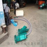 稻穀吸糧機 裝車灌包雙管軟絞龍 六九重工 糧倉裝車