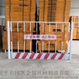 基坑臨邊護欄 基坑護欄網 工地安全圍欄 鐵路護欄網