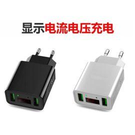 电流电压显示屏充电器5V3.1A ,美规韩规认证