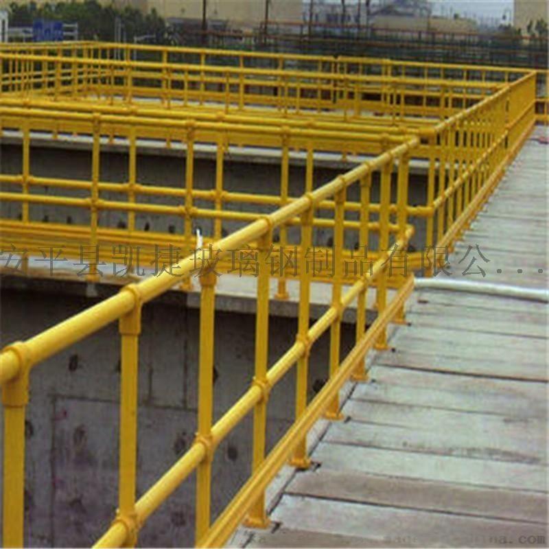化工厂玻璃钢围栏 化工厂玻璃钢栏杆