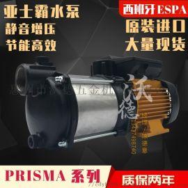 Prisma155M亚士霸不锈钢泵ESPA水泵