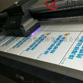 厚街金属铭牌铝片不锈钢标牌UV打印机供应商
