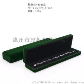 創意項鏈盒 手鏈盒 LED手鏈盒 pu皮盒