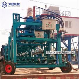 u型槽水利设备_ 沐冠水渠U型槽制砖机, 移动式水泥U型渠成型机可行走