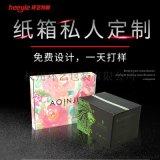 水果紙箱-杭州環藝包裝紙箱廠供應淘寶紙箱