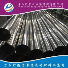 不锈钢装饰管,不锈钢制管生产304