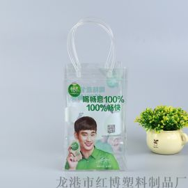 定制**水饮料PVC手提袋广告礼品袋 果汁酸奶手拎袋