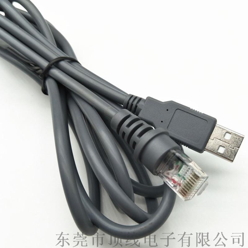 USB資料串口線 轉RJ48掃描槍線 資料線條碼