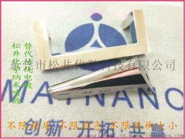 松井化学纳米喷涂材料 纳米喷镀液 纳米环保材料