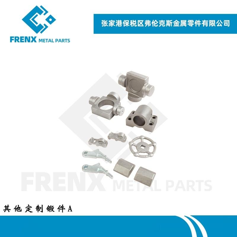 熱鍛精密鍛件 模鍛件 高精度鍛件 機械鍛件加工