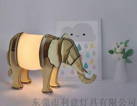 环保木质趣味大象桌灯