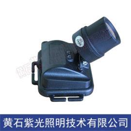 YJ1011_固态强光微型防爆头灯YJ1011