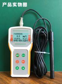 便携式溶氧仪液体氧含量检测仪厂家直销