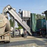 工業石粉倒車自動卸料機集裝箱水泥粉料卸車輸送機