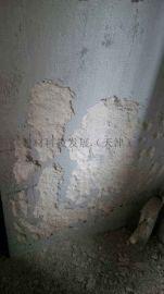 墙面硬化剂解决抹灰墙面起沙怎么办问题
