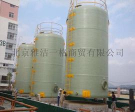 北京玻璃钢**罐厂家