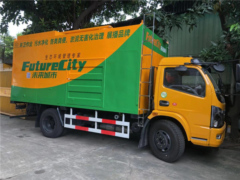 压缩吸污车 新型环保吸污车 干湿分离吸污车