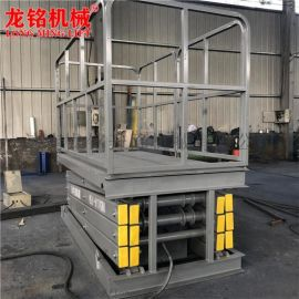 固定剪叉式升降机 电动液压升降平台 仓库小型简易载货升降平台 剪叉式物料举升机