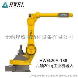工业机器人六轴自动焊接码垛机器人