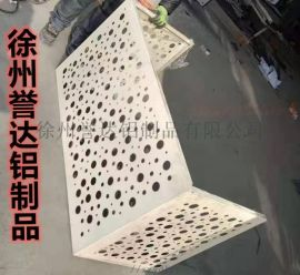 合金铝板定制铝合金空调防护网空调罩