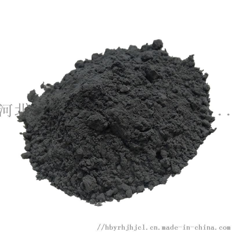 镍铁合金粉 粉末冶金镍铁粉 金属超细镍铁粉末