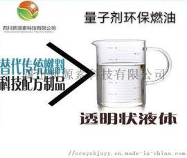 上海奉贤选择四川新源素科技环保燃料油优势