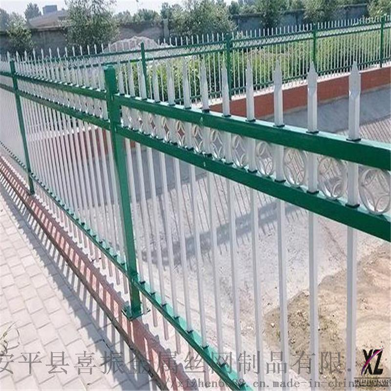 建築圍牆護欄,院牆鋅鋼圍牆護欄,直尖鋅鋼圍欄欄杆