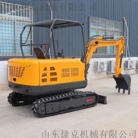 山东直销 2吨小型挖沟机 捷克农用挖掘机 小挖机