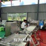 升级款上浆机 400网带埋没式锅包肉裹浆设备
