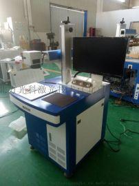 沧州激光焊接机打标机设备