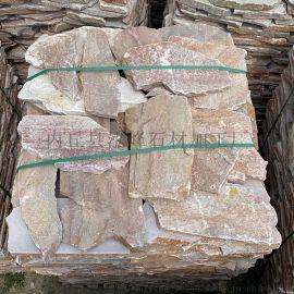 厂家直销石材碎拼 杂色碎拼景观碎拼乱形铺路石材
