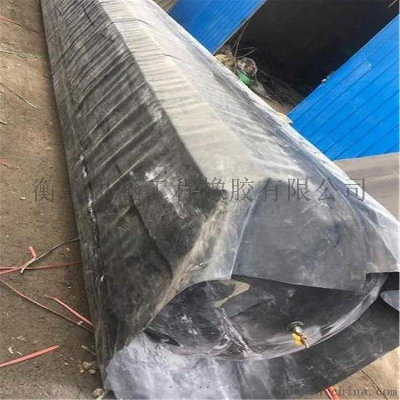 管道橡胶堵水气囊 充气式下水管道封堵气囊
