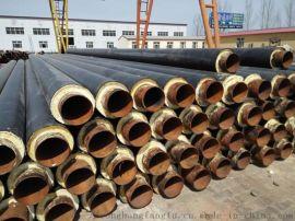 北京聚氨酯暖氣保溫管,預制聚氨酯保溫管