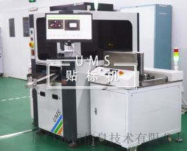 PCB板专用贴标设备,SMT贴标机,全自动贴标机