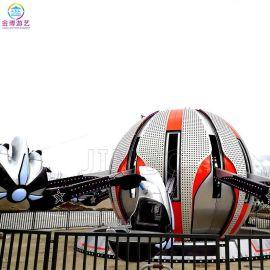 24人星際穿越大型戶外兒童經典自控飛機遊樂設備