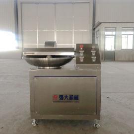 鳕鱼豆腐斩拌机 食品斩拌浆化设备